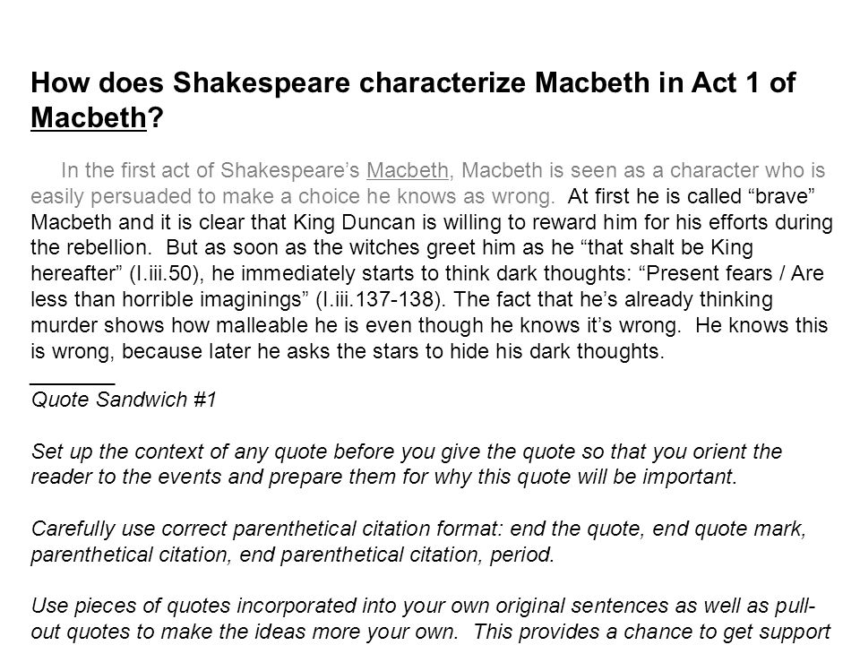 how does shakespeare show macbeth's guilt Guilt in shakespeare's macbeth - guilt in macbeth there is a large burden of (especially the qualities of bravery that macbeth either shows or does not show.