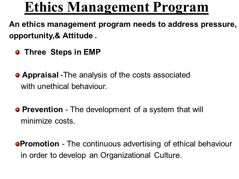 Ethics Management Program