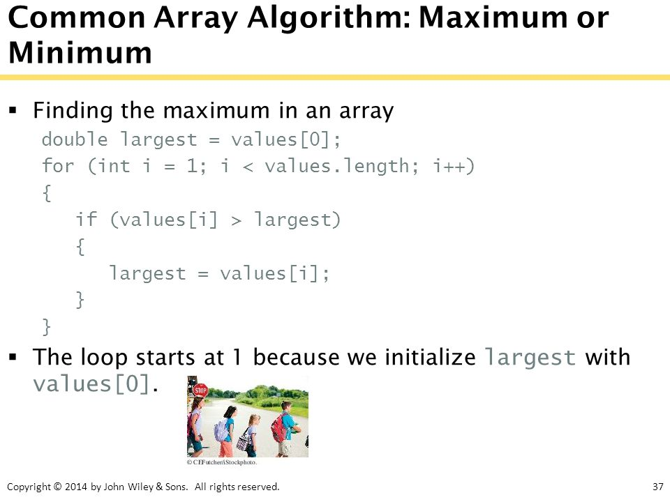 how to find the minimum value in an array
