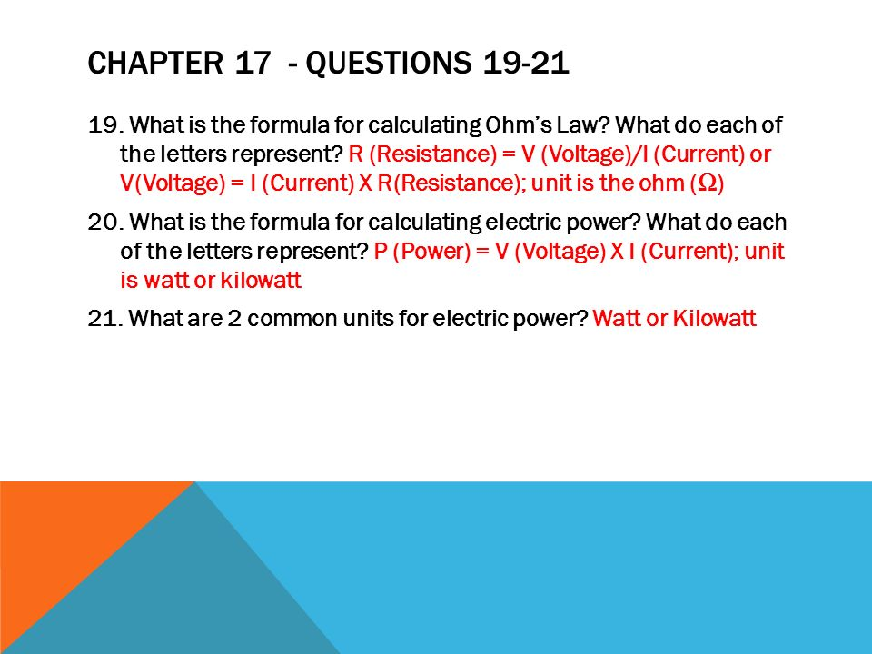 Chapter 17 - Questions 19-21