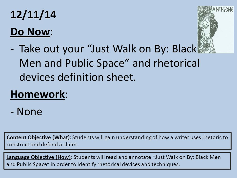 """12/11/14 Do Now: Take out your """"Just Walk on By: Black Men ..."""