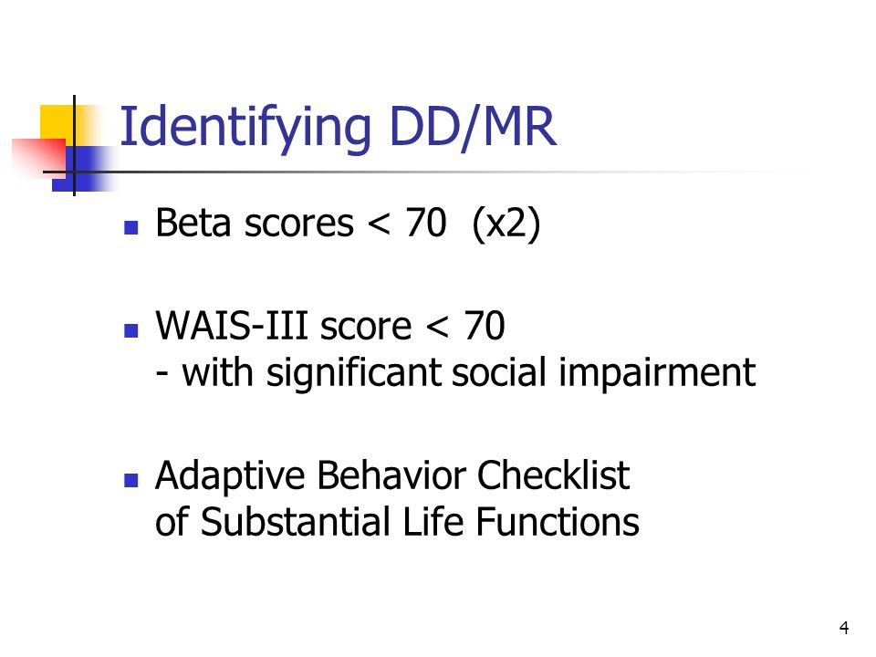 Identifying DD/MR Beta scores < 70 (x2)