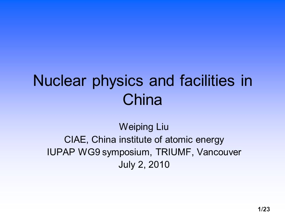 Nuclear physics and facilities in China