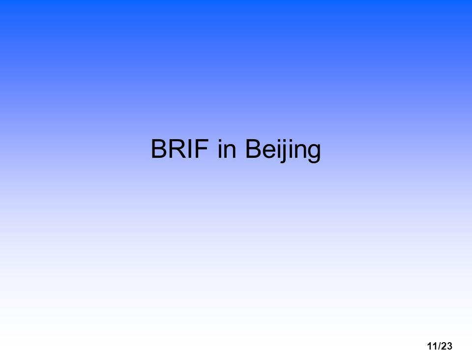 BRIF in Beijing