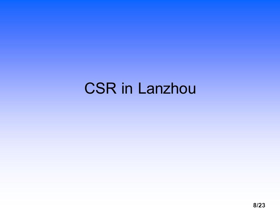CSR in Lanzhou