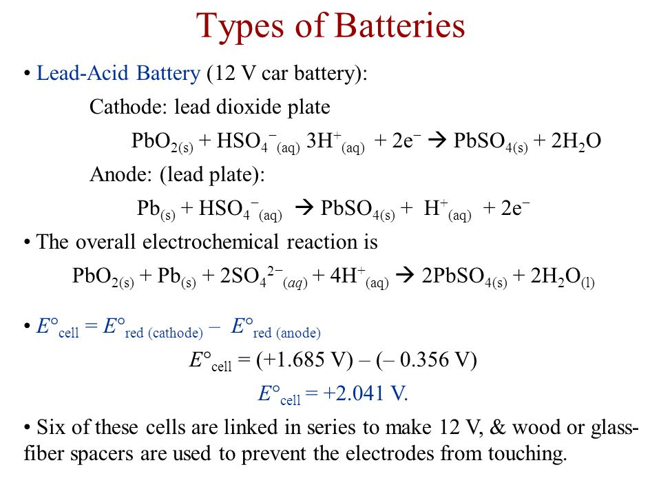 how to make lead acid battery electrolyte solution
