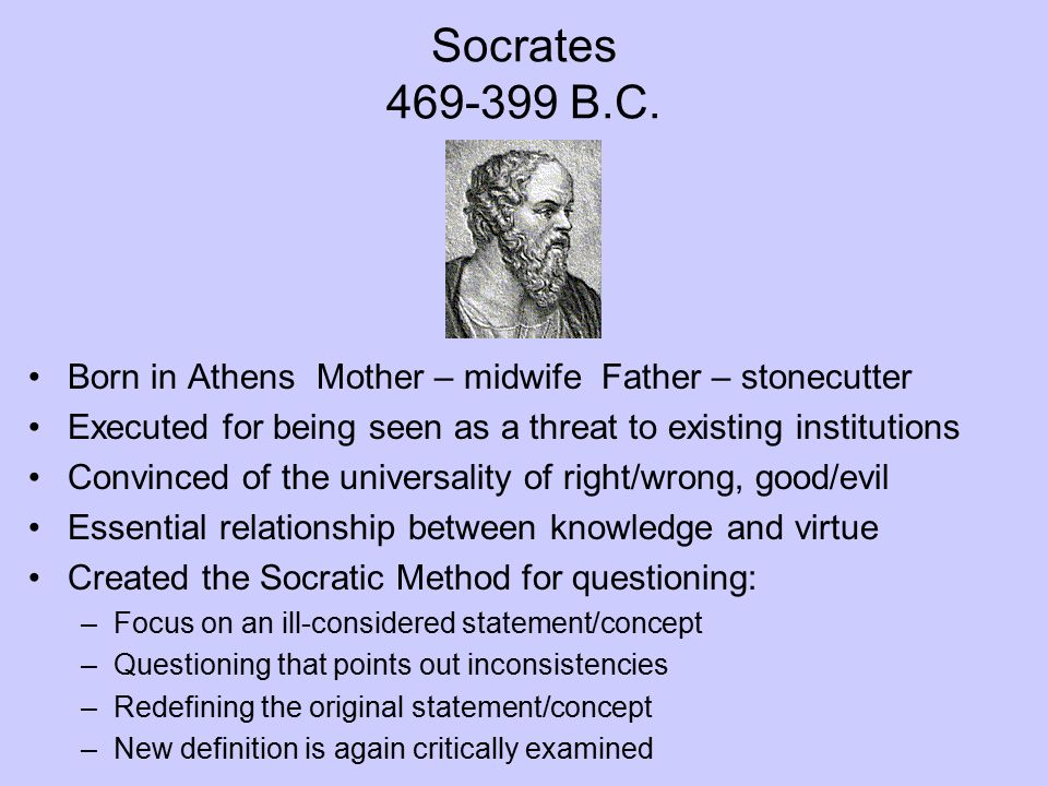relationship between knowledge and virtue by socrates 2015-3-23 the dialogue between socrates and meno starts  since you already have that knowledge socrates' reply  how did he come to know the relationship between the.