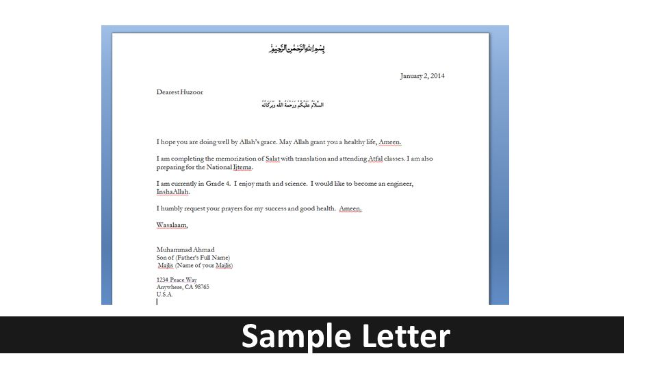 Sample Letter To Hazoor In Urdu