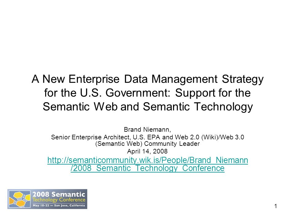 A New Enterprise Data Management Strategy for the U. S