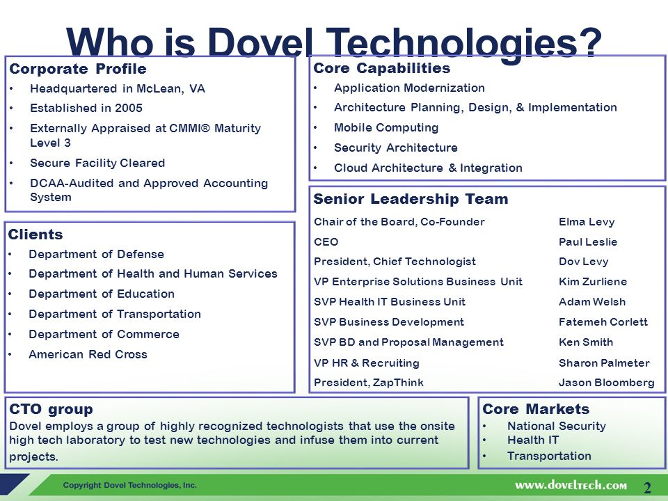 Who is Dovel Technologies