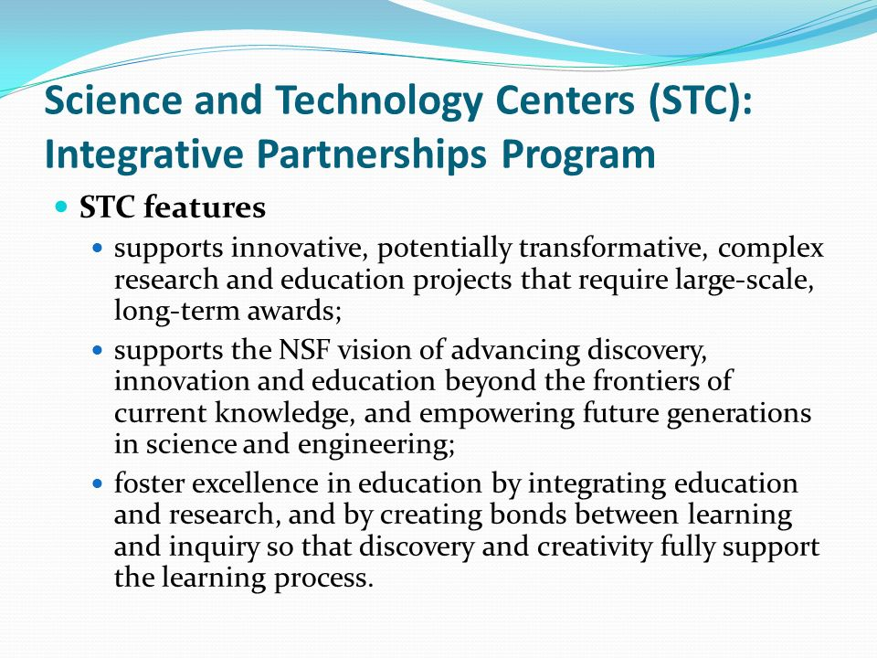 Science and Technology Centers (STC): Integrative Partnerships Program
