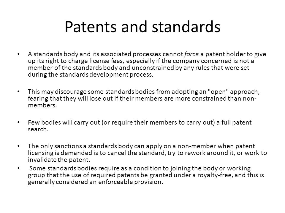 Patents and standards
