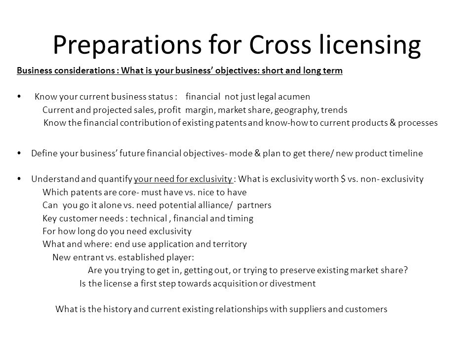 Preparations for Cross licensing