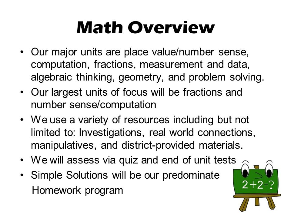 Nice Simple Math Quiz Gift - Math Worksheets - modopol.com