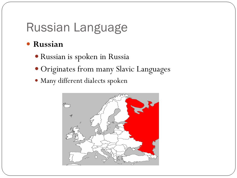 Introduction to Russian Language - Basic Facts
