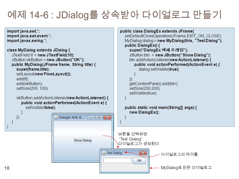 java swing how to close a dialog