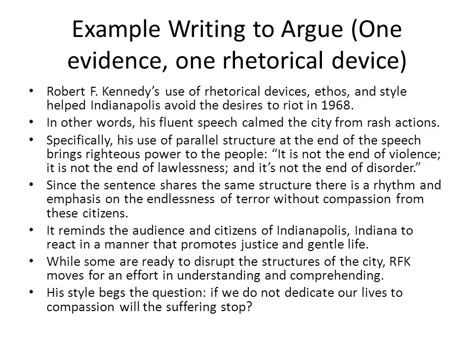 rfk speech rhetorical analysis A eulogy for dr martin luther king, jr, was delivered by robert f kennedy on the day of king's assassination we will read his speech - first for content and then to consider the rhetorical devices.