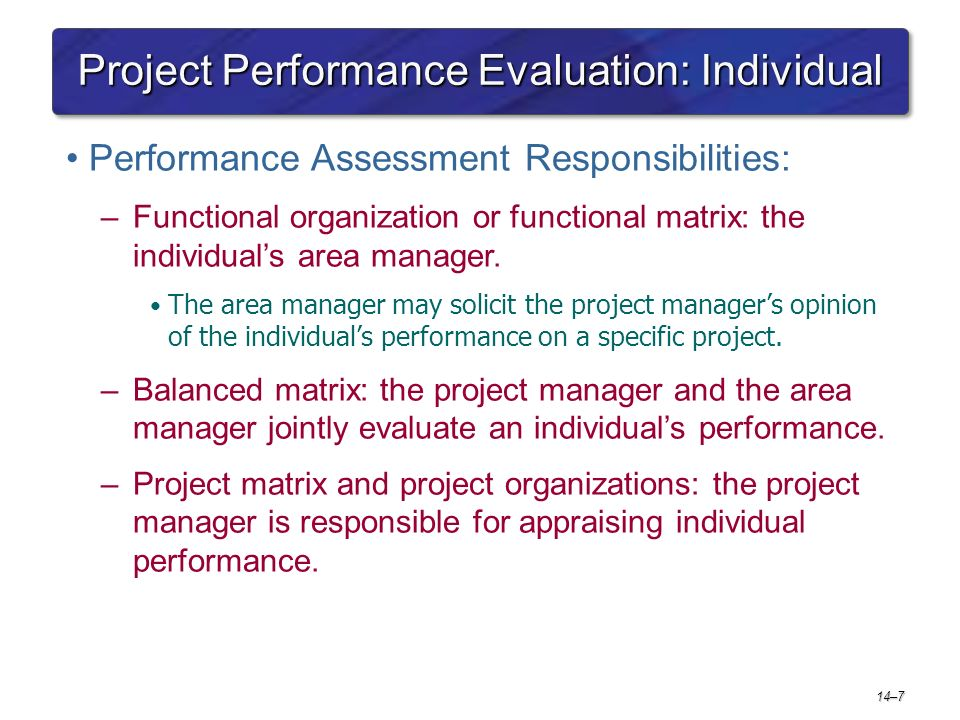 managing the individual performance within organisations Performance management systems enable you to track and monitor the performance of individual employees, departments, and the organization overall these systems are often based on organizational and job specific competencies which need to be obtained for successful job performance.