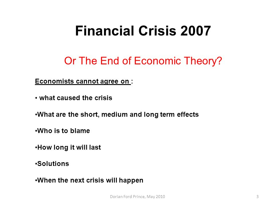 Or The End of Economic Theory