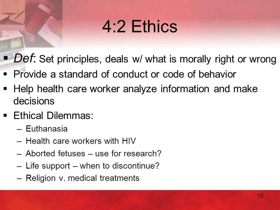 ethical dilemmas euthanasia Moral and ethical issues of euthanasia as we all know, medical treatment can help save lives but is there a medical treatment that would actually help end life.