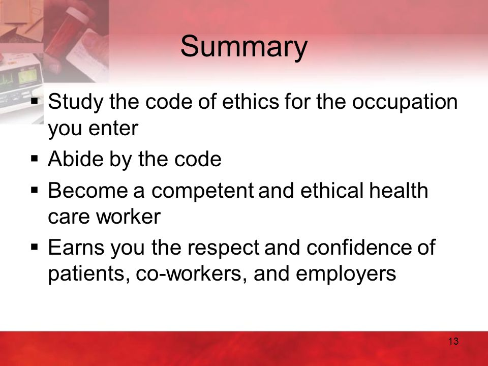 an analysis of the code of ethical conduct Why is it important to have a code of conduct a: a code of ethics should be reviewed and updated regularly to ensure it complies with the legal framework of the.