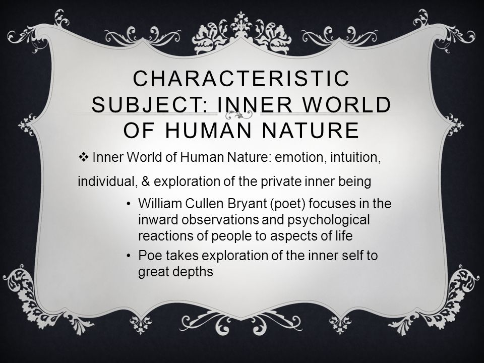 Characteristic Subject: Inner World of Human Nature