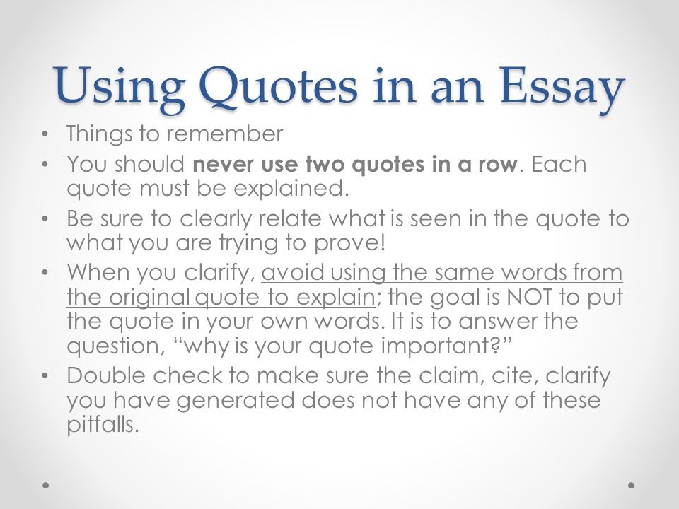 quote in essay question Writing tips: quotations a quotation is an exact reproduction of another speaker's or writer's words a quotation is different from a paraphrase, which is a restatement of someone else's ideas entirely in your own words quotation and paraphrase, along with summary (which is a brief restatement of the main points of a.