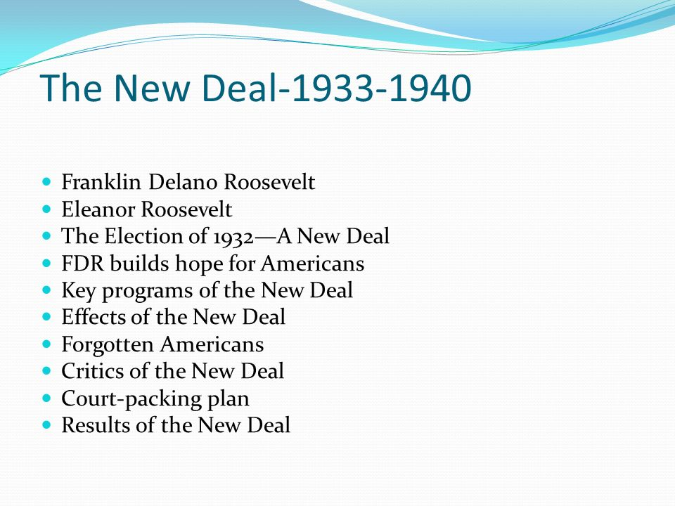 the issues surrounding the effectiveness of the new deal by franklin d roosevelt The new deal 1932  president franklin d roosevelt is commonly thought of as a liberal and president   ap us history free response questions since 1971.