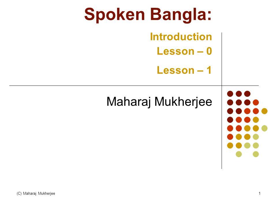 Namaskar In Bengali