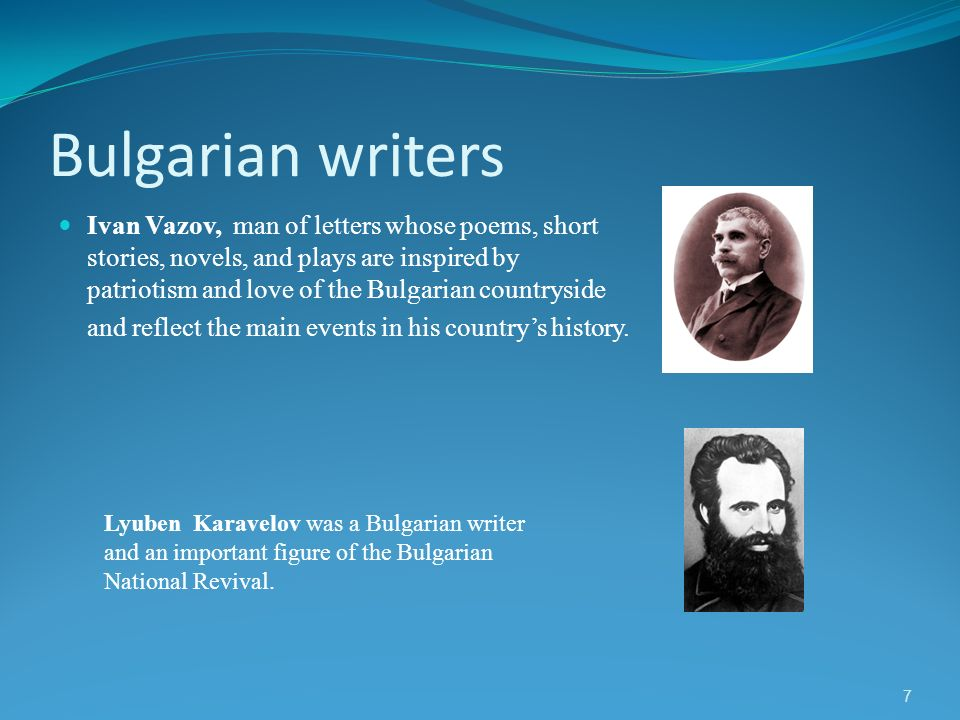 Bulgarian writers