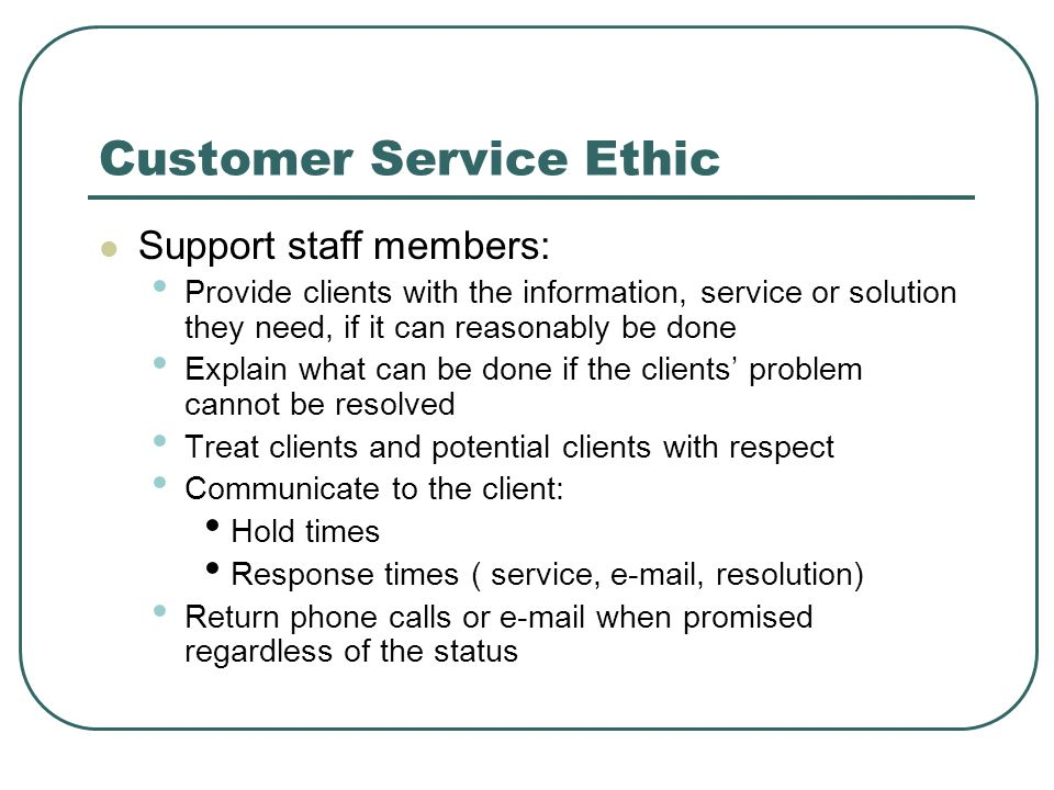 what skills do customer service need