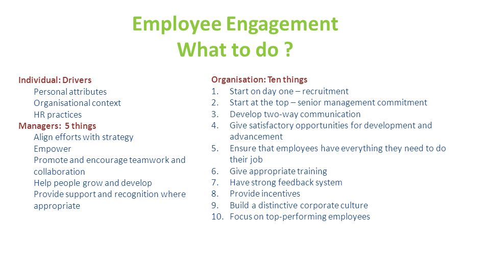 Employee Engagement What to do