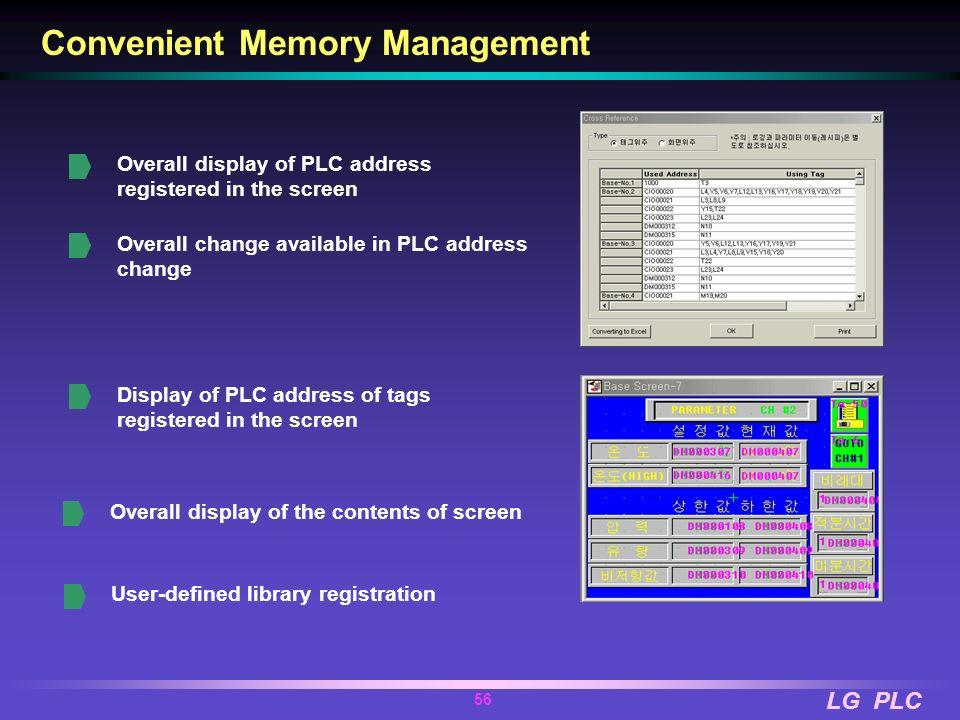 Convenient Memory Management