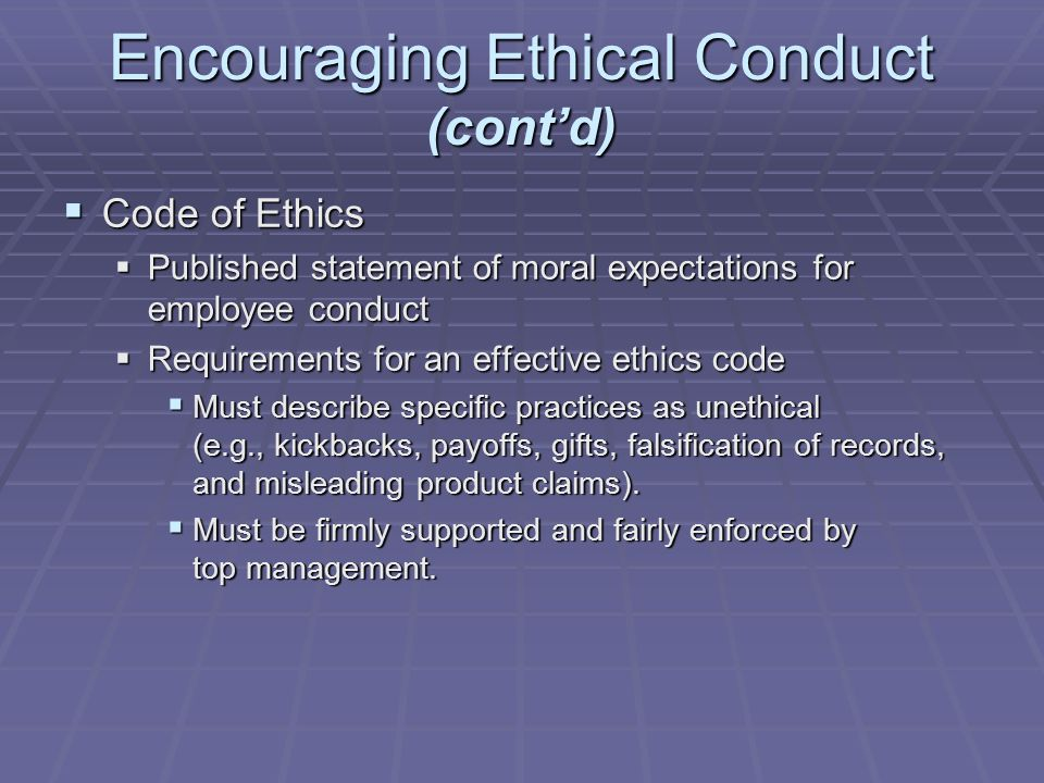 The Seattle Police Department Code of Ethics