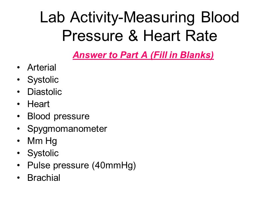 blood pressure heart rate lab report On the first two pages of the lab 1 report indicates a quantity of blood pumped by the heart heart rate high blood pressure are all.