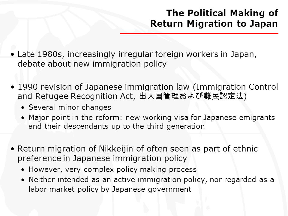 The Political Making of Return Migration to Japan