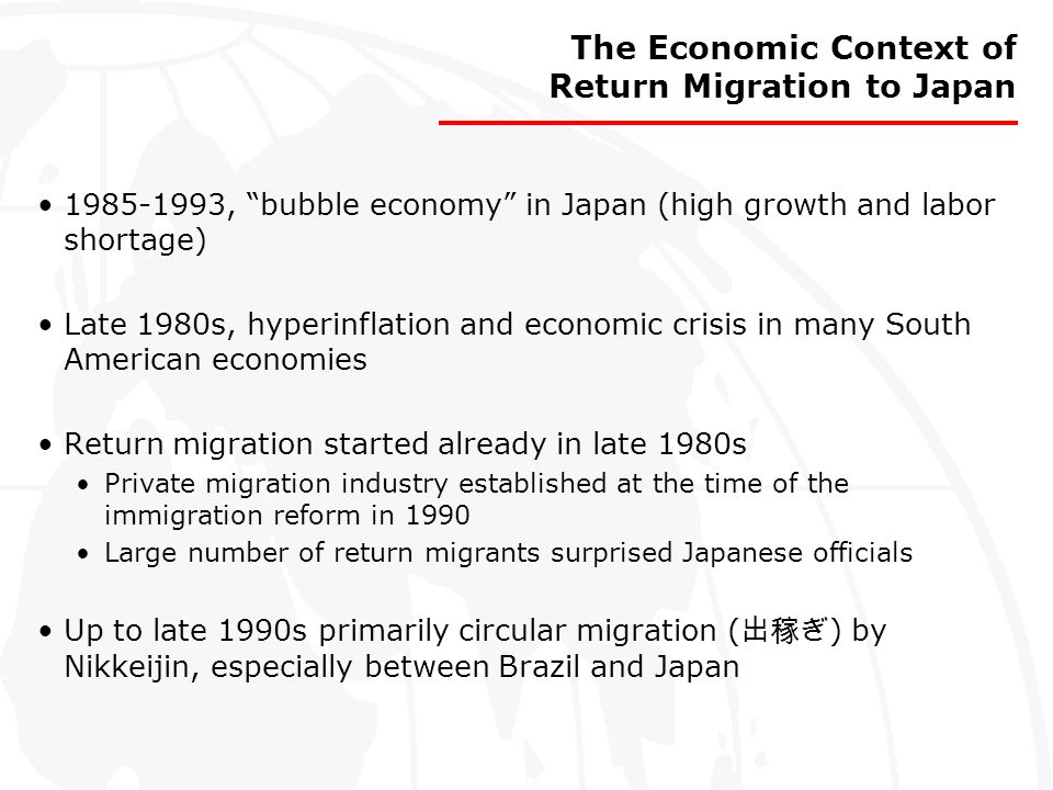 The Economic Context of Return Migration to Japan