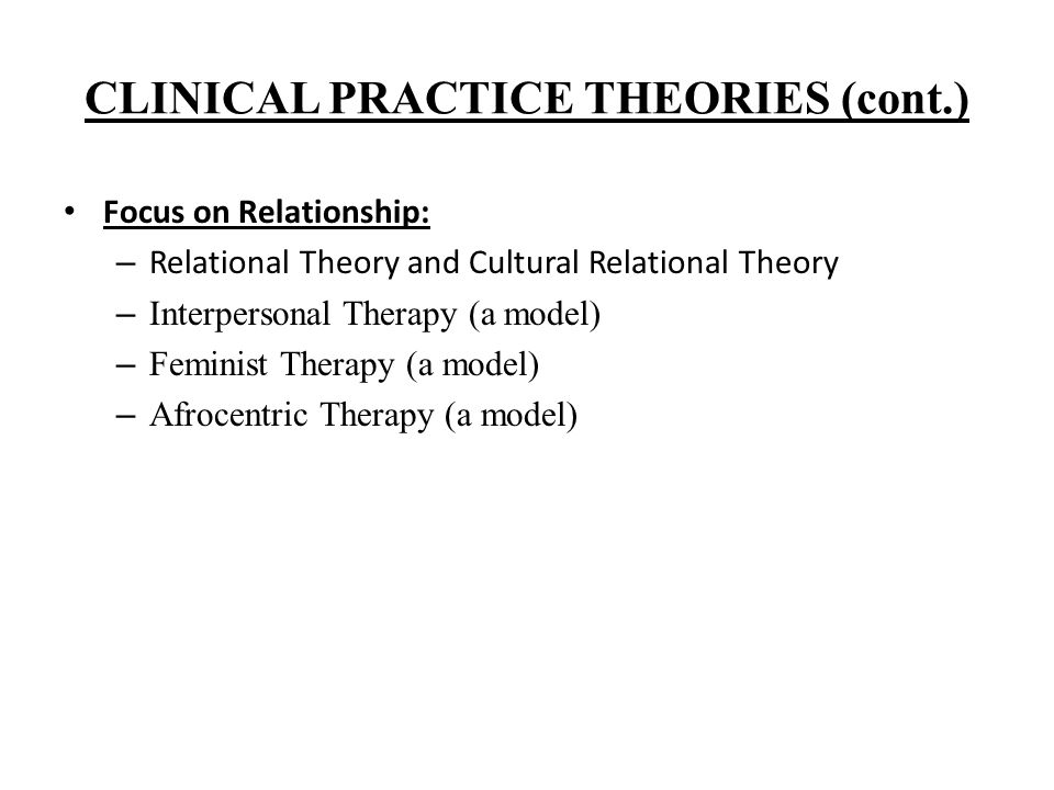 Dialectic Relational Theory Essay