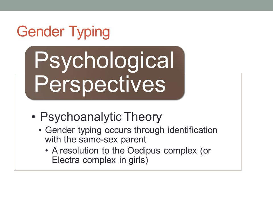 gender roles in psychology Start studying psychology gender roles - exam 1 learn vocabulary, terms, and more with flashcards, games, and other study tools.