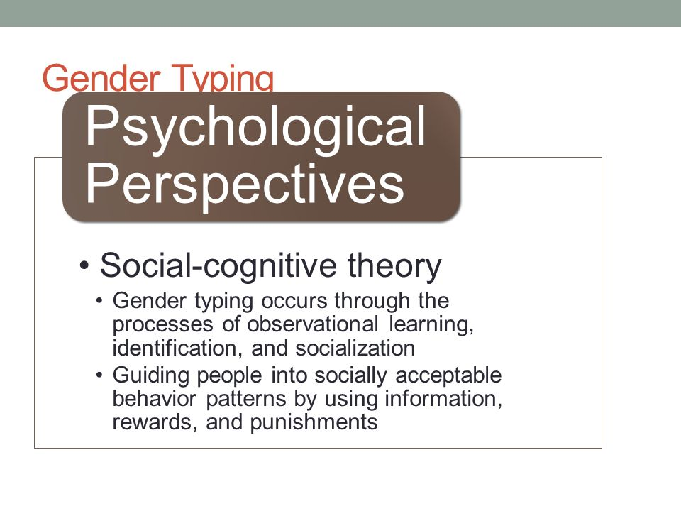 social cognitive theory matrix Social cognitive theory is the view that people learn by watching others in psychology, it explains personality in terms of how a person thinks about and responds to one's social.
