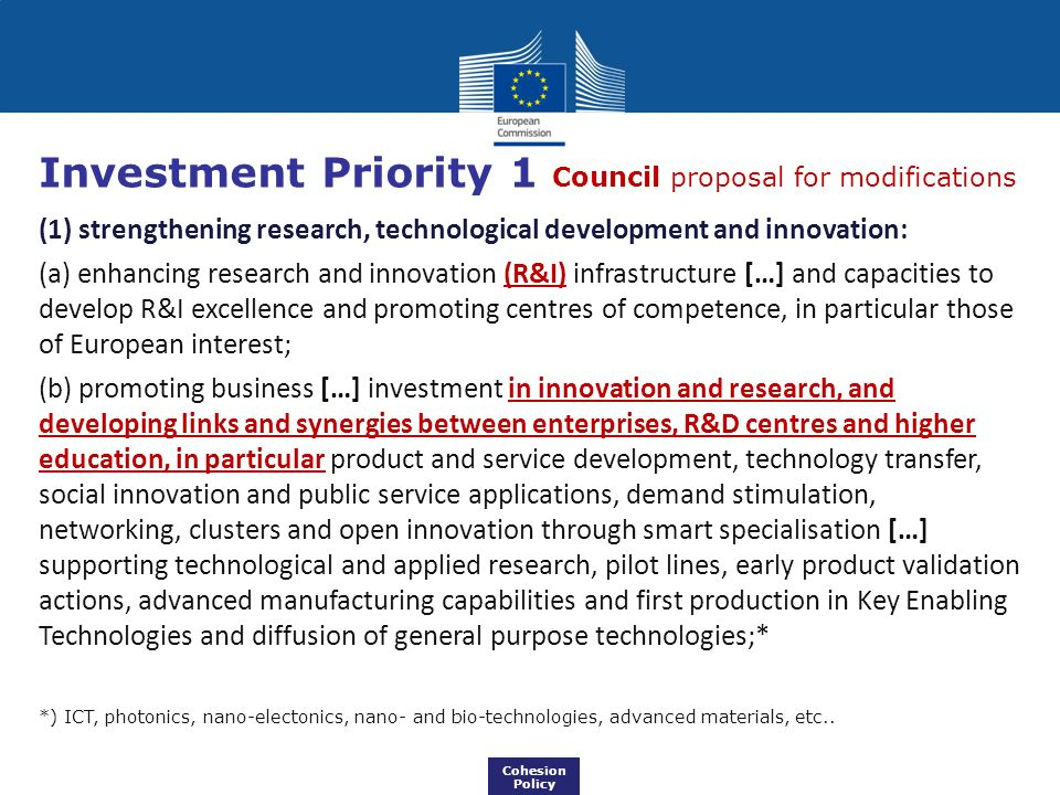 Investment Priority 1 Council proposal for modifications