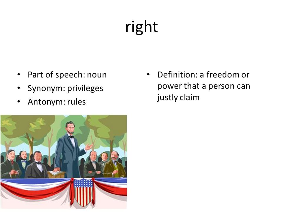 The Bill of Rights. - ppt download