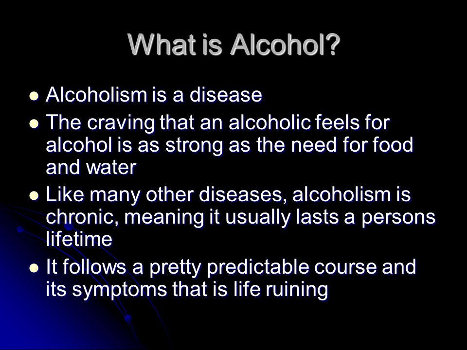 alcoholism is a disease essay 2 Alcoholism: a society's disease an essay by mara k potter writer's craft isu alcoholism, as defined by encyclopedia encarta online is a chronic disease marked by a craving for alcohol.