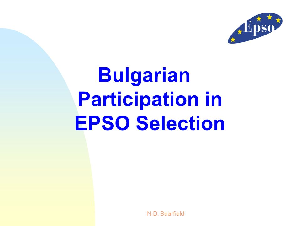 Bulgarian Participation in EPSO Selection
