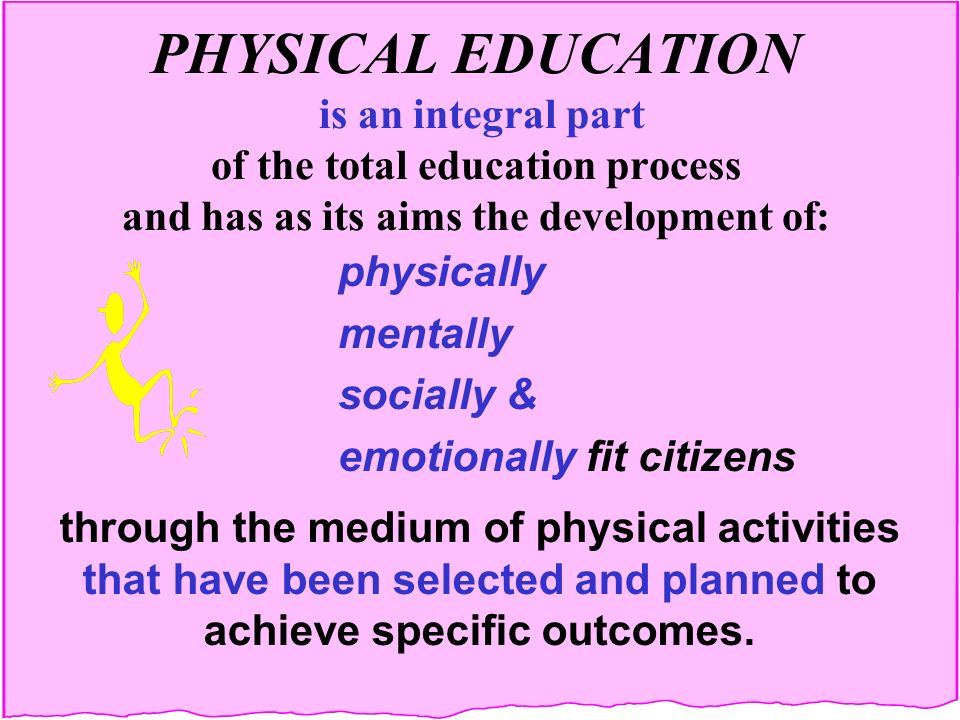"""Sports form an Integral Part of the School Curriculum"""