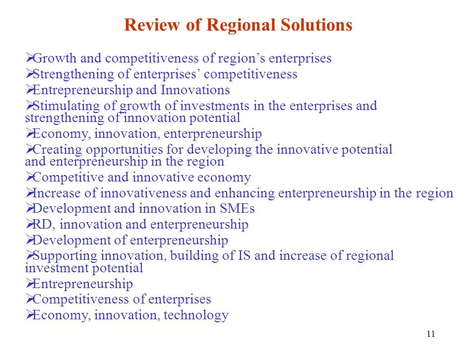 Review of Regional Solutions