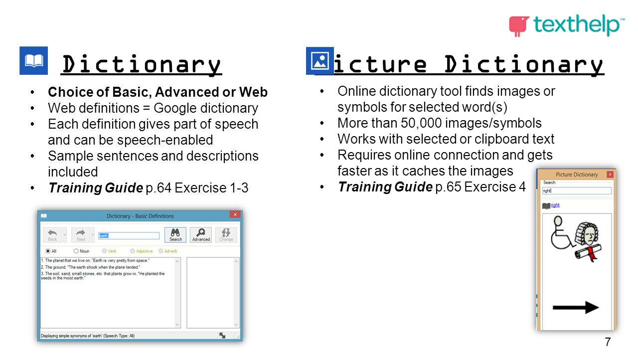 Introduction to readwrite 115 for windows ppt video online 10 dictionary buycottarizona Choice Image