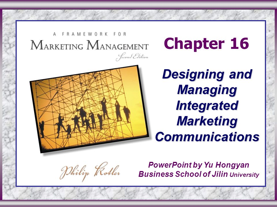 Chapter 16 designing and managing integrated marketing chapter 16 designing and managing integrated marketing communications fandeluxe Images