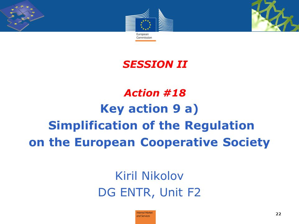 Simplification of the Regulation on the European Cooperative Society