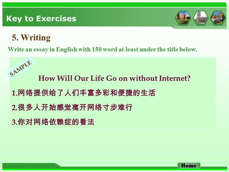 life without internet essay The internet is an amazing tool, one that changed my life for the better but you run a popular website, how could you possibly go without internet service at home my answer is easy: i plan my internet use.
